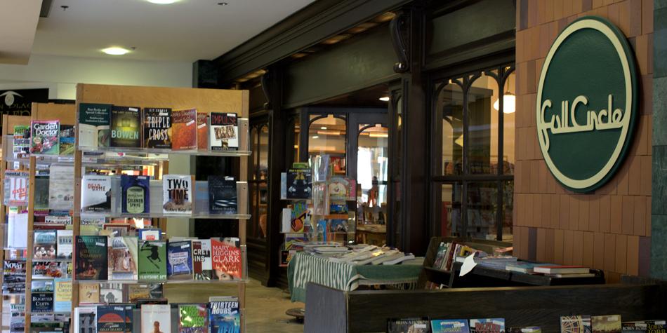 full circle bookstore